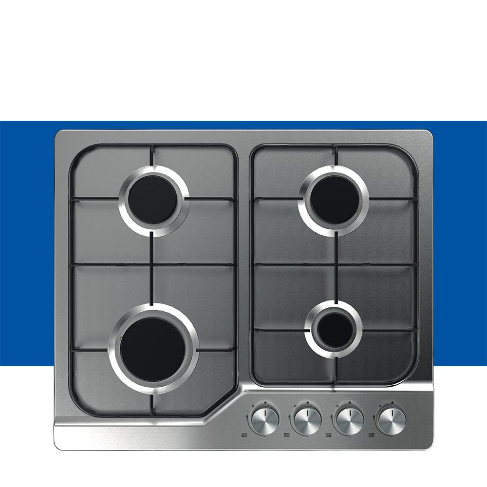 Catalogue plaque de cuisson gaz